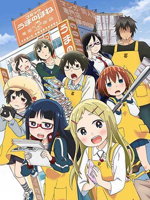 Archivo:Denki-Gai no Honya-san.png