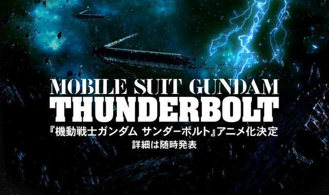 Archivo:Mobile Suit Gundam Thuderbolt Guia Manga Anime Invierno 2016.jpg