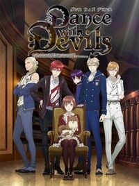 Dance with Devils wikia.jpg