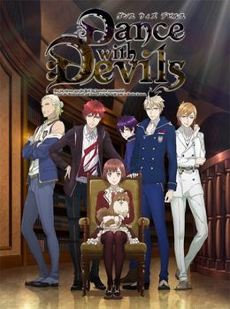 Archivo:Dance with Devils wikia.jpg