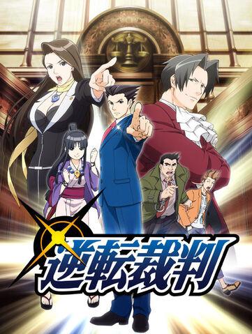 Archivo:Gyakuten Saiban Sono Shinjitsu Igi Ari Guia anime Primavera 2016 Wikia.jpg
