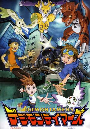 Archivo:Tour guiado Digimon 30.jpg