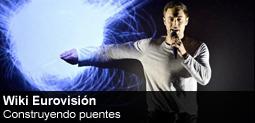 Archivo:Spotlight---EuroVision---Octubre-2015.jpg