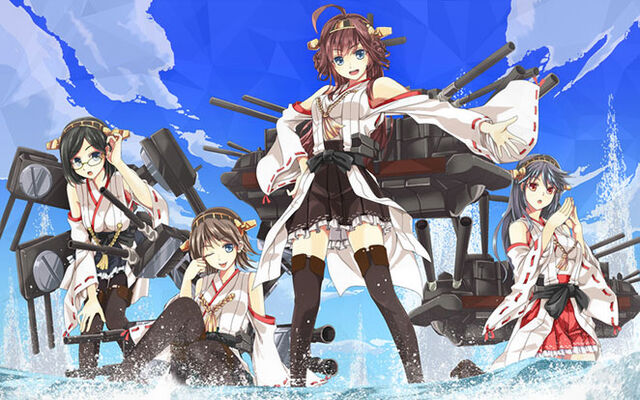 Archivo:Kantai-Collection.jpg