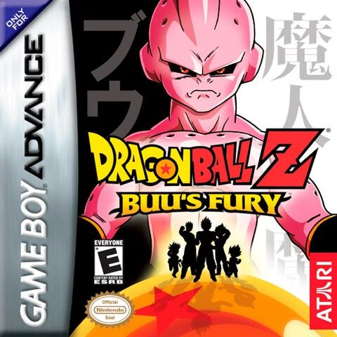 Archivo:Tour dragon ball 21.jpg