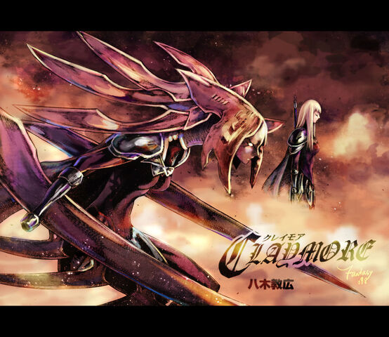 Archivo:Spotlight de Claymore.jpeg