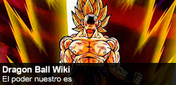 Archivo:Spotlight - Dragon Ball - 255x123.jpg