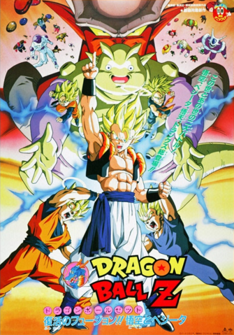 Archivo:Tour dragon ball 25.png