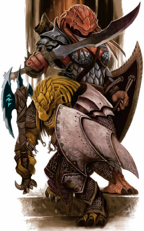 File:Dragonborn.png