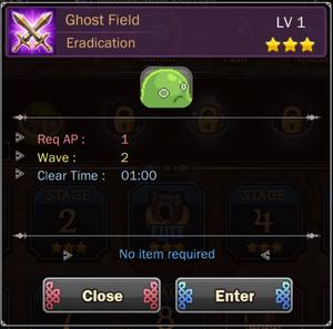 Ghost Field 1