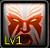 Vampire Power Icon