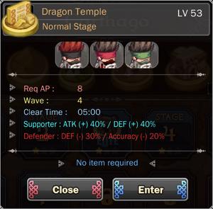 Dragon Temple 7