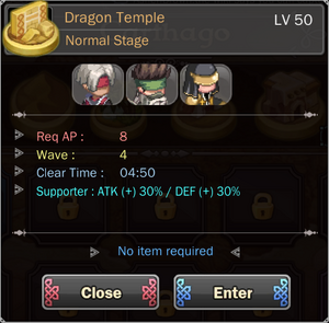 Dragon Temple 1