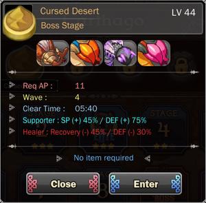 Cursed Desert 9