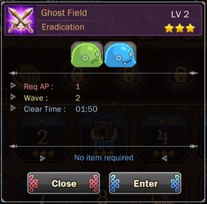 Ghost Field 4