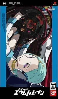 Eureka Seven V.2 Psalms of Planets