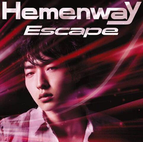 File:Escape - Hemenway 01.jpg