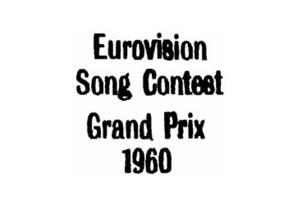 ESC 1960 Logo