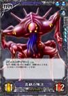 Creature24