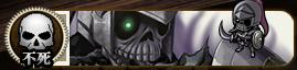 Skelette3