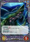 Creature11