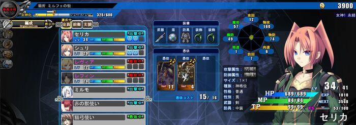 Guide ch2 5