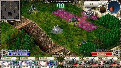 Ea Shiaru last battle