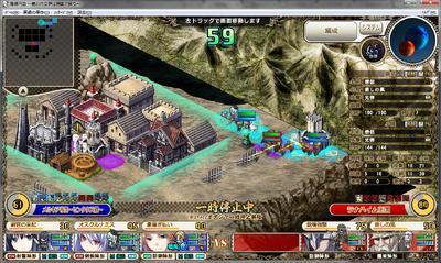 MK Furim3