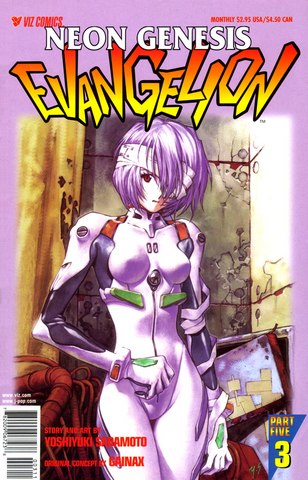 File:Manga Book 05 (Issue 03) Cover.png