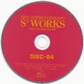 S2 CD-4.png