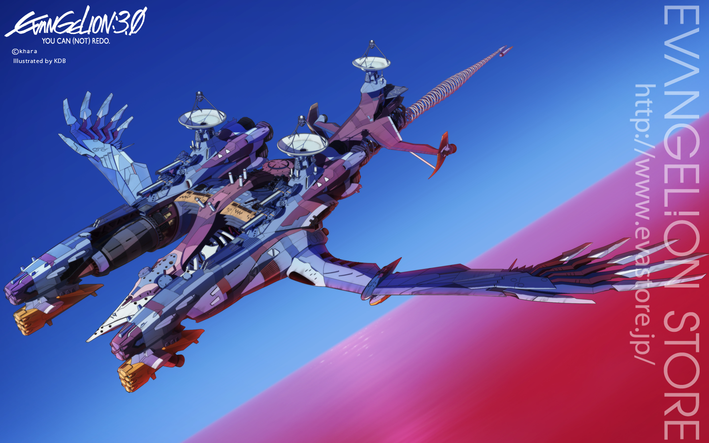 Image - AAA Wunder Wallpaper.png | Evangelion | FANDOM powered by ...
