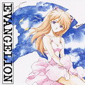 Neon Genesis Evangelion III cover.png