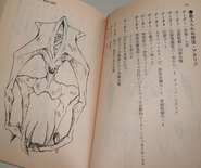 Evangelion RPG 3