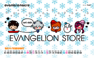 Eva Store 2014 February Wallpaper