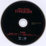 DVD Disc 6