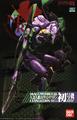 Evangelion Unit-01 Rebuild 1.0 Plastic Model Boxart.png