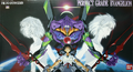 Perfect Grade Evangelion Unit-01 Boxart.png