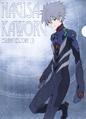 Kaworu Nagisa - Evangelion 13.png