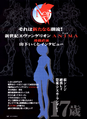 ANIMA Preview.png