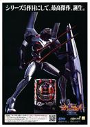 Evangelion Pachinko Machine Promotional Poster