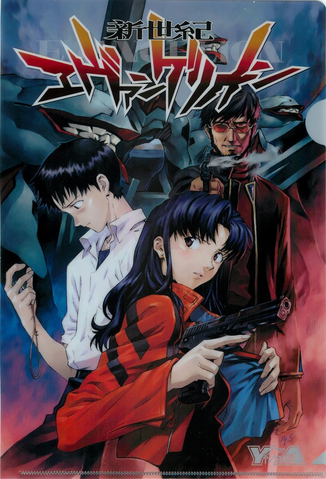 File:Manga Book 12 (Issue 01) Cover.png