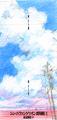 Evangelion 3.0+1.0 - July 2017 Teaser.png