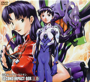Second Impact Box 1 Cover