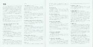 Refrain of Evangelion 05