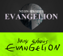 Neon Exodus Evangelion