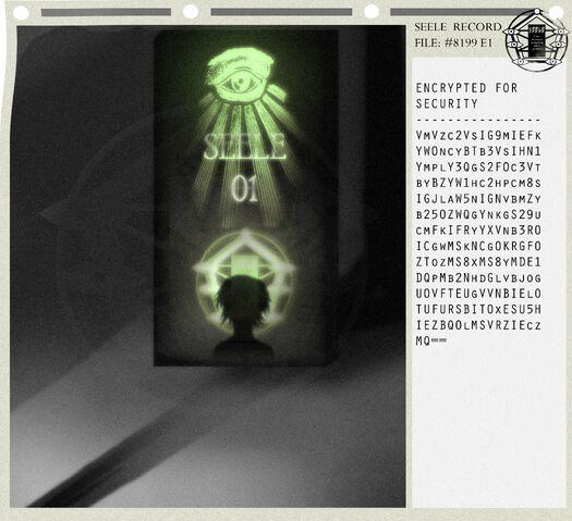 File:MonolithKatsumoRecord.jpg