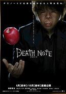 Dolun movie death note
