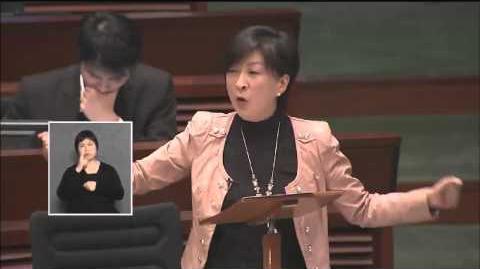 立法會議員蔣麗芸對行政長官梁振英愛的宣言