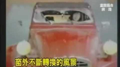 上海万博のテーマソング、岡本真夜の曲のパクリ