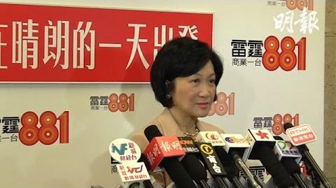 陳岳鵬升副局 葉劉:好多年輕人當我係跑道